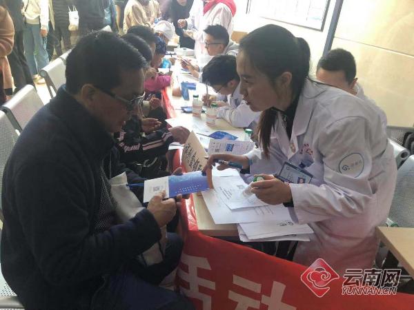 泌尿系统疾病高发 云南启动大型膀胱癌筛查公益活动