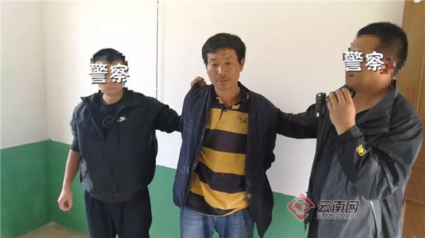 群众提供线索 昆明寻甸警方通缉的嫌犯已被抓捕归案