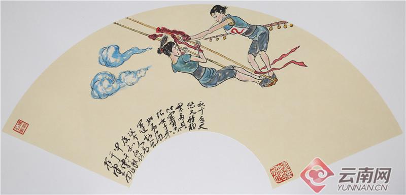 云南这位画家 把民族传统体育项目画出百般千趣