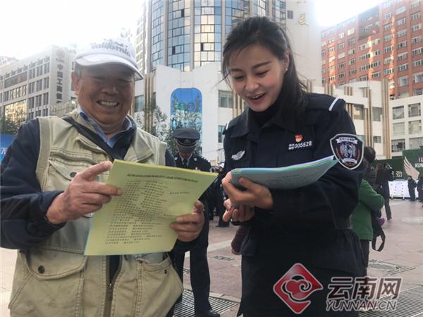 """昆明警方提醒:别堵塞110这条""""生命线"""""""