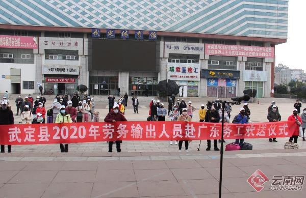 武定人口2020_武定狮子山图片(2)