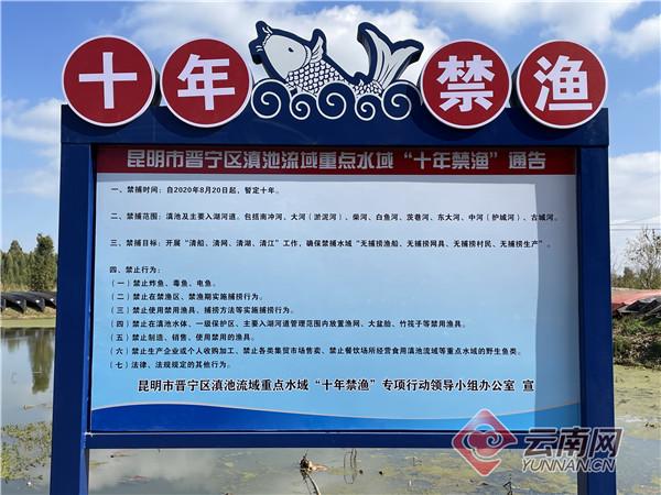 /kunmingxinwen/71410.html