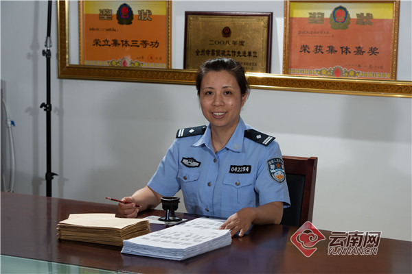厉害了,云南这位警花荣获公安系统二级英模!