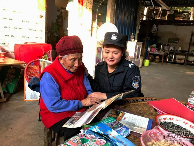 云南普洱边境管理支队女辅警:别样的铿锵玫瑰