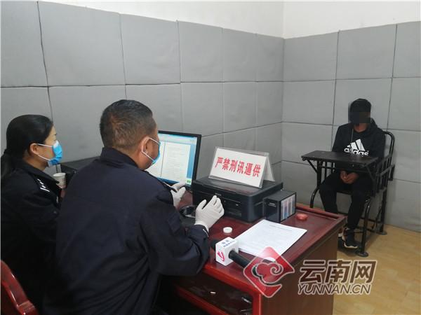云南陆良破获一起非法猎捕濒危野生动物案