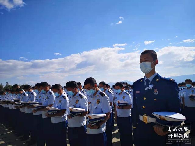刘洪、李凯涛、刘超、孙中杰4名牺牲英雄被认定为烈士
