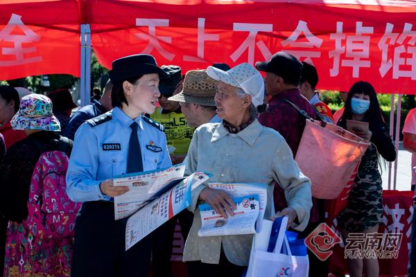"""昭通市开展""""5.15""""打击和防范经济犯罪宣传日活动"""