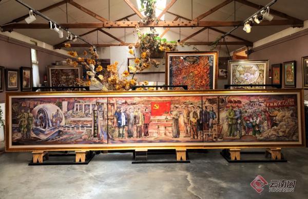 昆明市西山区大型非遗文创作品《风雨百年 辉煌依旧》正式创作完成