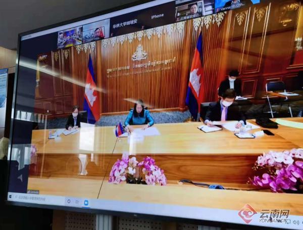 中国(昆明)南亚东南亚研究院柬埔寨研究中心在昆成立